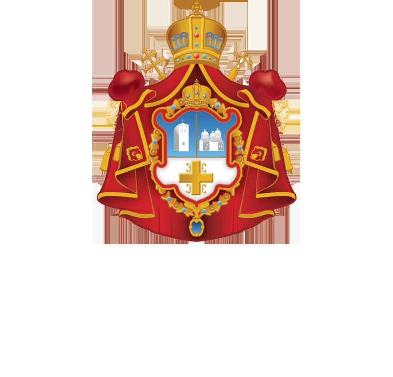 Serbisch - Orthodoxe Kirche